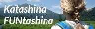 Katashina FUNtashina