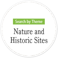 Search by Theme・Nature and Historic Sites