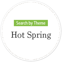 Search by Theme・Hot Spring