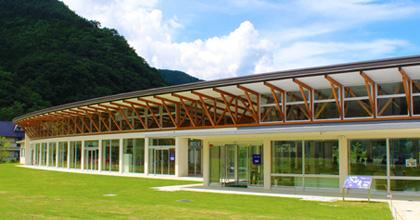 Roadside Station Oze Katashina