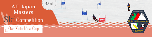 All Japan Masters Ski Competition