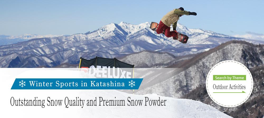 Winter Sports in Katashina