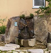 武尊の恵水