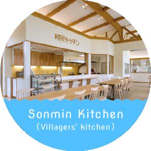 Sonmin Kitchen (Villagers' kitchen)
